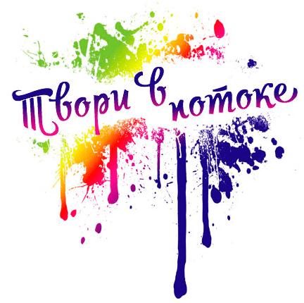 logo-TVORI-v-Potoke